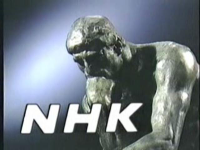 NHK教育テレビ「今夜は11時で終...